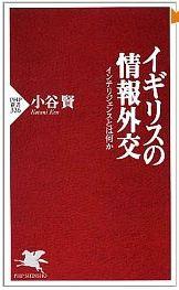 20130601_book2