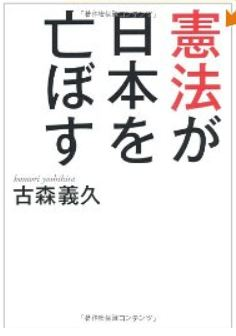 20130602_book1