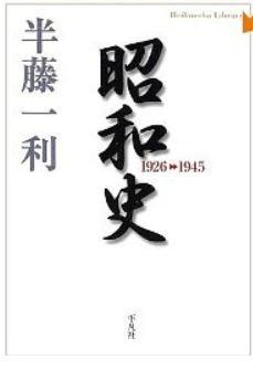 20130603_book1