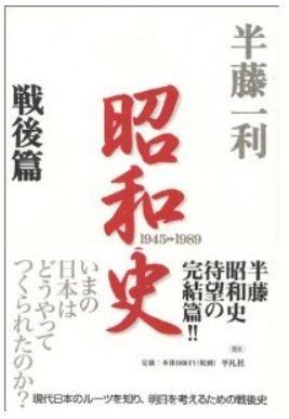 20130606_book1