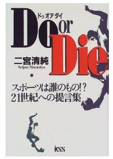 20130618_book1