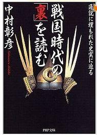 20130619_book1