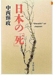 20130620_book1