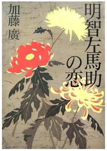 20130622_book2