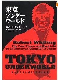 20130624_book1_2