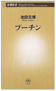 20130627_book1