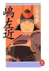 20130629_book1