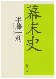 20130630_book1