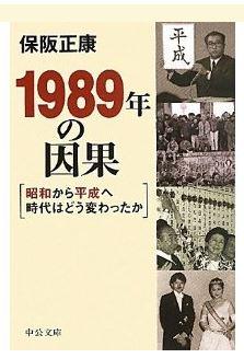 20130703_book1