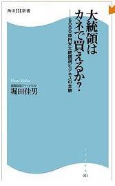 20130706_book1