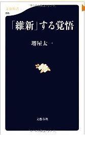 20130711_book1