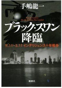 20130715_book1