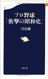 20130721_book1