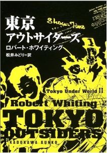 20130728_book1
