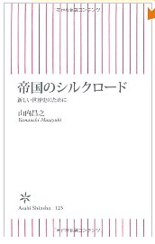 20130731_book1