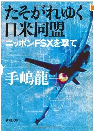 20130731_book2