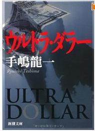 20130806_book1