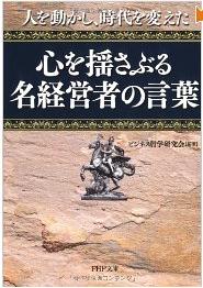20130807_book1