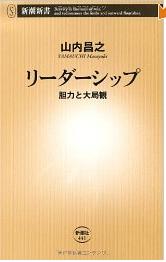 20130815_book1