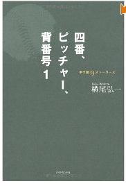 20130818_book1