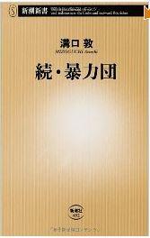 20130820_book1