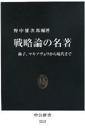 20130822_book1_2