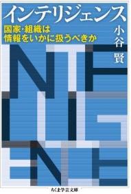 20130831_book1