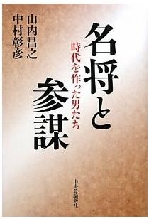 20130918_book2