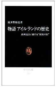 20130924_book1