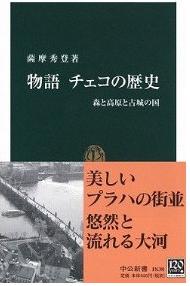 20130927_book1