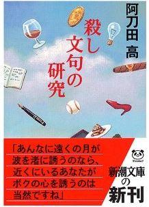 20131030_book1