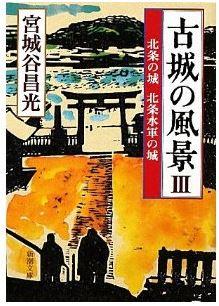 20131104_book1