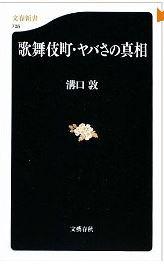 20131108_book1