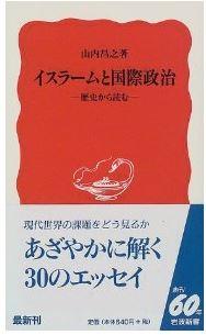 20131115_book1