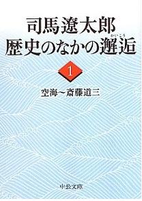 20131123_book1_2