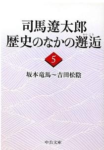 20131126_book2