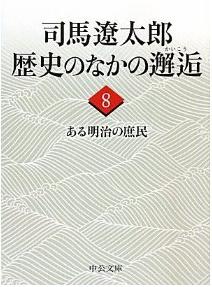 20131127_book3