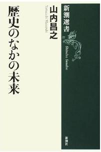 20131128_book1