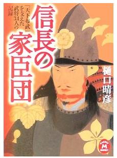 20131202_book1