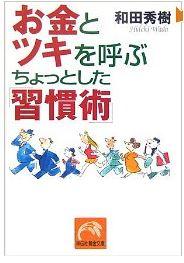 20131203_book1