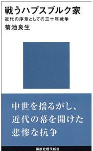 20131210_book2