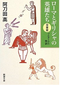 20131211_book1
