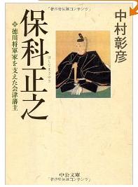 20131212_book1