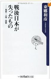 20131220_book2
