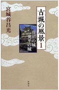 20131226_book1