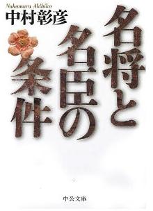 20131226_book2