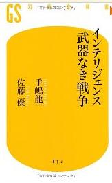 20131226_book3