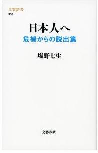 20131231_book2