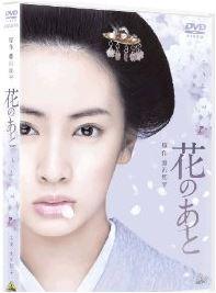 20140109_book2
