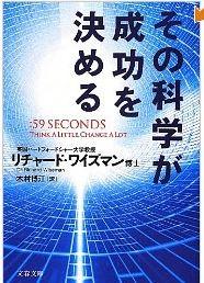 20140116_book1